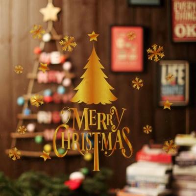 크리스마스 블론디 윈도우 스티커 (트리)