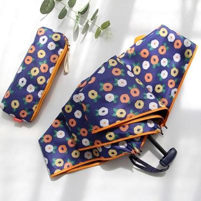 쁘띠뤽스 UV차단 파우치 우산 (8가지타입)