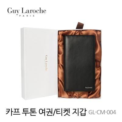 [Guy Laroche] 카프스킨 투톤 여권티켓지갑 GL-CM-004