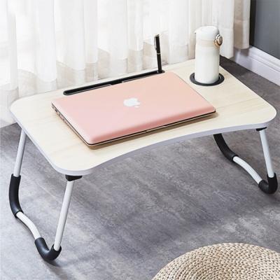 접이식 미니 행복한휴식 침대 베드 테이블