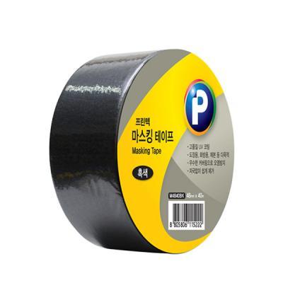 [프린텍] M4840BK_마스킹 테이프/흑색/48mmx40m