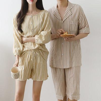 Sand Pajama Set - 커플룩