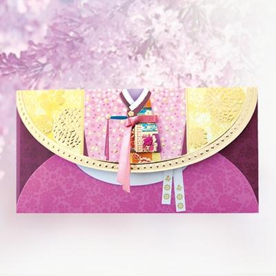 매화저고리 전통 용돈봉투 FB220-6