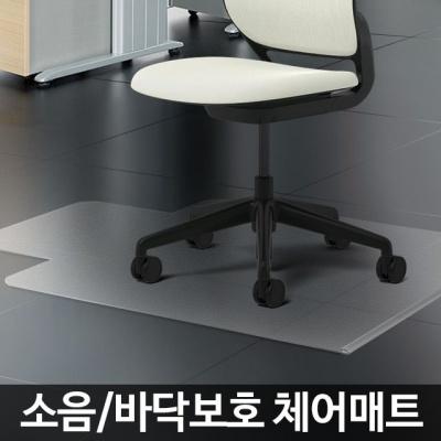 바닥보호매트/의자 바닥 마루 바퀴 긁힘 방지 깔판