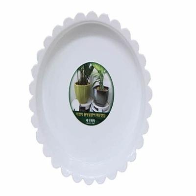 해바라기화분받침 11호 화분물받침 정원인테리어소품