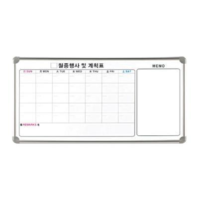 화이보월계콤비(메모)600X1200 99949