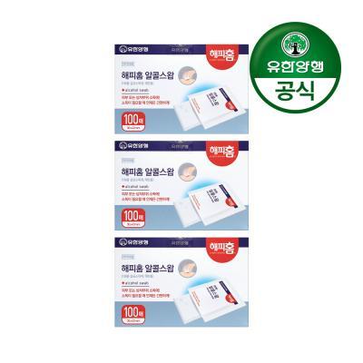 [유한양행]해피홈 소독용 알콜스왑 100매입 3개