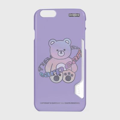 Twinkle gem bear-purple(카드수납케이스)