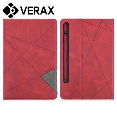 T079 아이패드8 10.2 2020 엣지 라인 태블릿 케이스
