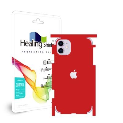 아이폰11 레드 외부보호필름 후면2매