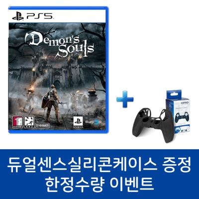 PS5 데몬즈 소울 한글판 (EVENT 수량한정)