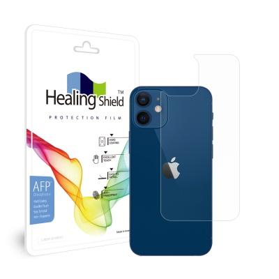 아이폰12 미니 올레포빅 후면보호필름 1매