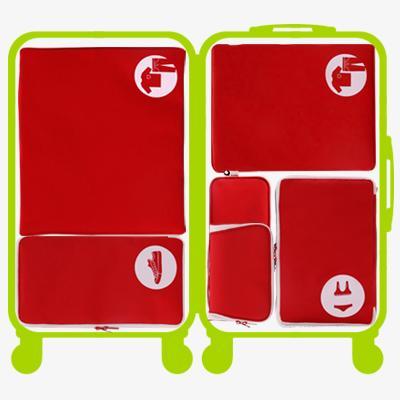 [던디]여행용 파우치 트래블 6종세트 - 아이콘