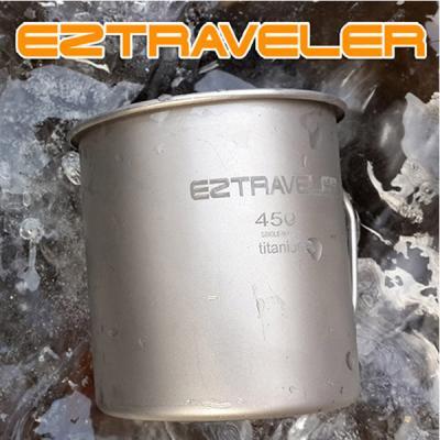 이지트래블러 티타늄 싱글폴딩머그(실버) / 450ml