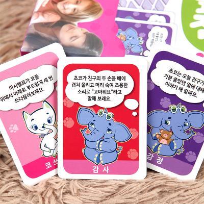 플레이앤쉐어 짝맞추기 메모리게임/4세이상, 자존감