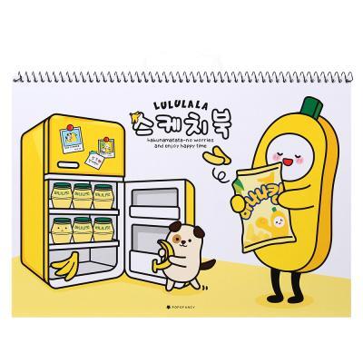 포포팬시 룰루랄라 스케치북 옐로우