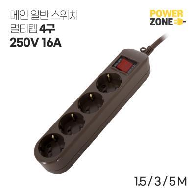 파워존 메인스위치 4구멀티탭 브라운