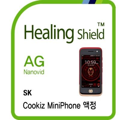 SK텔레콤 쿠키즈 미니폰 저반사 지문방지 보호필름2매