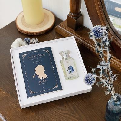 셜록홈즈 미니북+북퍼퓸 선물세트