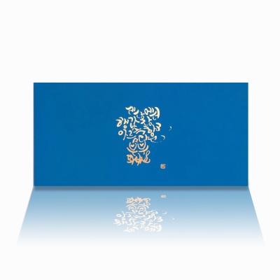 세상행복 블루 축의금봉투 G