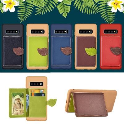 갤럭시노트10 플러스 나뭇잎 4포켓 카드지갑 폰케이스