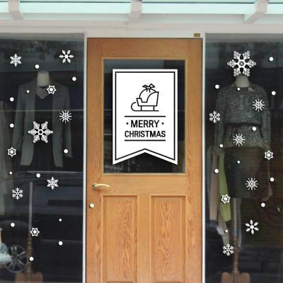 제제데코 크리스마스 눈꽃 스티커 장식 CMS4J160