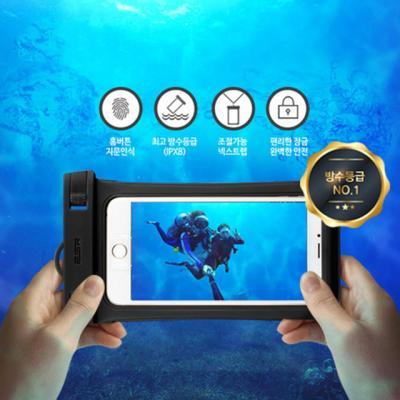 아이폰8 Plus ESR 프리미엄 스마트폰 방수팩(IPX8)