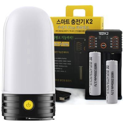 LED 캠핑랜턴 세트 LR50-K2 202 방수등급 IP66