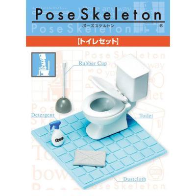 리멘트 포즈 스켈레톤 화장실 세트