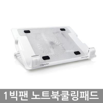 나비 NV39-NTP10 노트북쿨러 노트북거치대