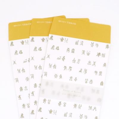 [디자인가안채] 민화 & 부적 봉투