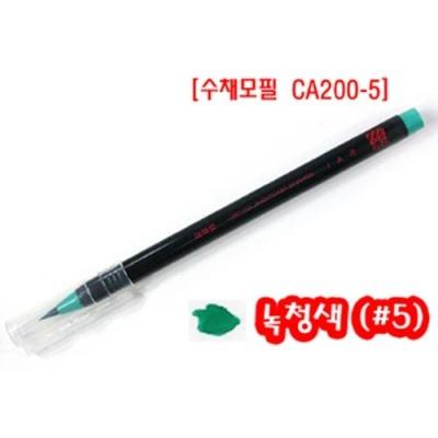 [아카시아] 아카시아붓펜CA200-05(청록색) [개/1] 244760