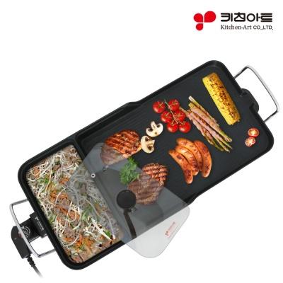 키친아트 멀티 와이드 3in1 전기그릴 KGH-G70