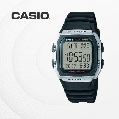 카시오 군인 군용 전자 남성 손목시계 W-96H-1A