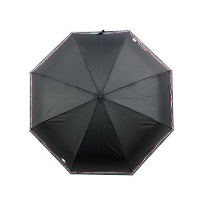 미키마우스 심플라인 완자우산