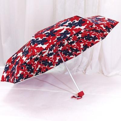 TW 메이플 UV 차단 5단 여행용 우산 양산 우양산