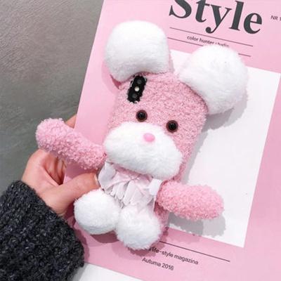 아이폰xsmax/맥스/xr/7/8+ 핑크강아지 뽀글이 털case