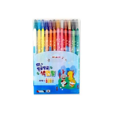 8000 빙글빙글색연필 (24색 블루)