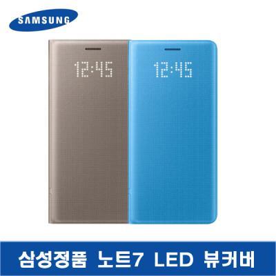 [SAMSUNG]삼성정품 갤럭시 노트7 LED 뷰 커버 EF-NN930