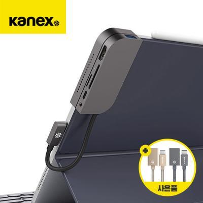 KANEX 아이패드 프로 USB 3.0 HDMI 6 IN 1 멀티 허브