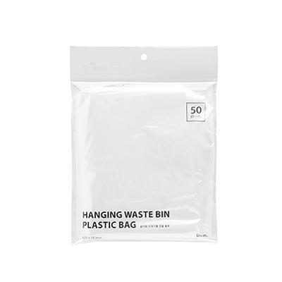 걸어쓰는 밀폐형 이동식 음식물 쓰레기통 봉투 50P