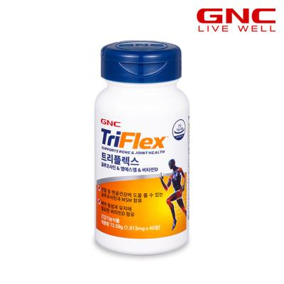 [GNC] 트리플렉스(글루코사민+MSM+비타민D) 45정