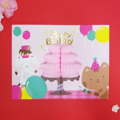 유리컴 카드 허니콤 생일 생일파티