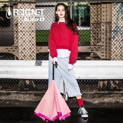 [REGNET]원터치 자동으로 접히는 정품거꾸로 우산 레그넷 뉴오토디