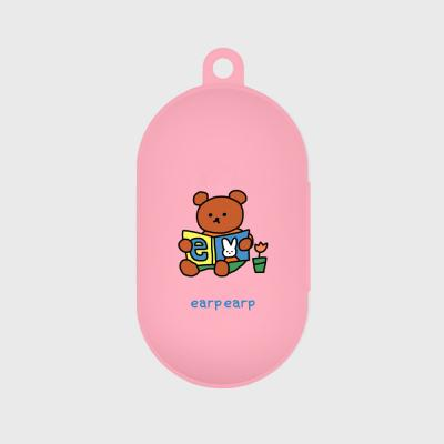Read intensively-pink(Buds jelly case)
