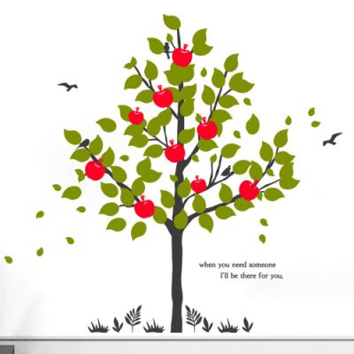 cr584-나의사과나무_그래픽스티커