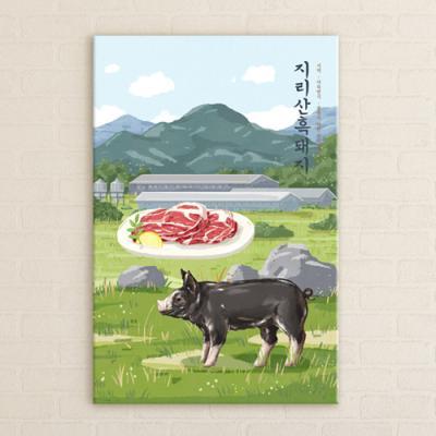 cq163-들판위의돼지농장일러스트중형노프레임