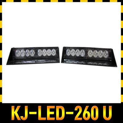 차량 유리부착형 LED 실내 경광등 세트 KJ-LED-260U