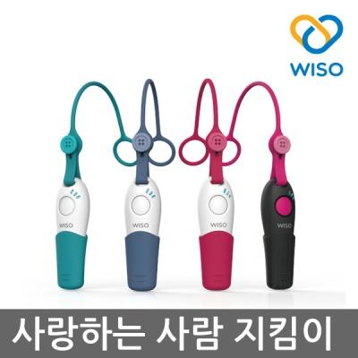 [위소] 스마트휘슬 안심알리미 호신용품 위치추적기