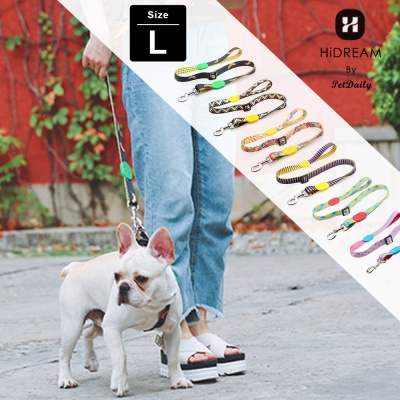 펫데일리 하이드림 유니크 디자인 강아지 리드줄- L